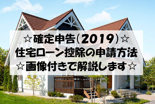 f:id:hirohito6001:20190827195054p:plain