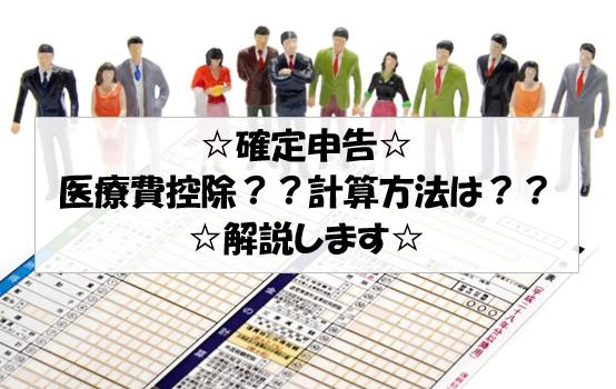 f:id:hirohito6001:20190830211517p:plain