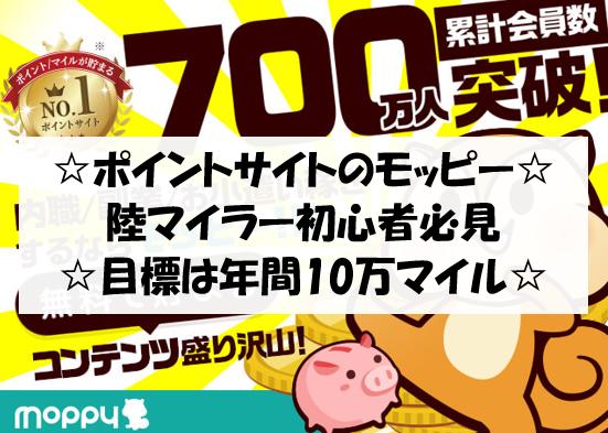 f:id:hirohito6001:20190905213218p:plain