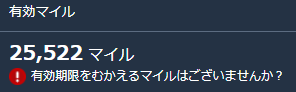 f:id:hirohito6001:20190905214246p:plain
