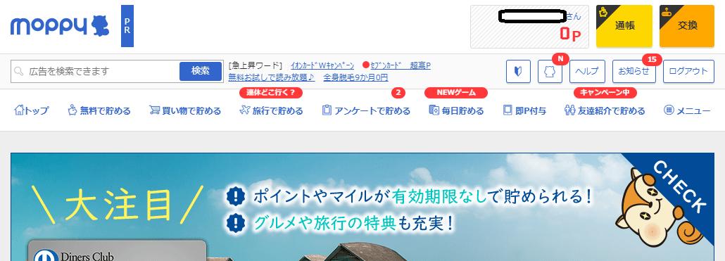 f:id:hirohito6001:20190905220348p:plain