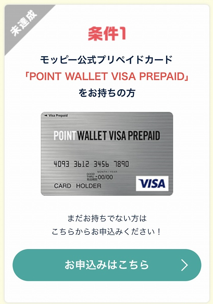 f:id:hirohito6001:20190905221533j:plain