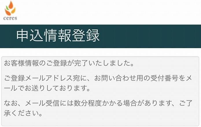 f:id:hirohito6001:20190905221931j:plain