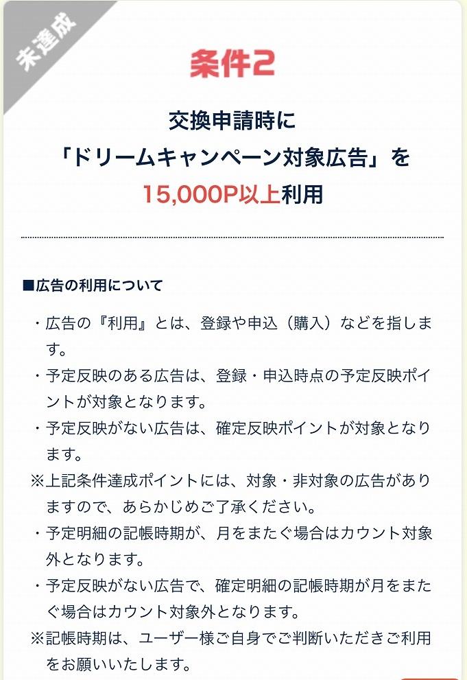 f:id:hirohito6001:20190905222356j:plain