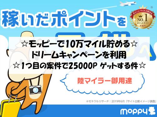 f:id:hirohito6001:20190909221913p:plain