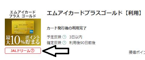 f:id:hirohito6001:20190909222726p:plain