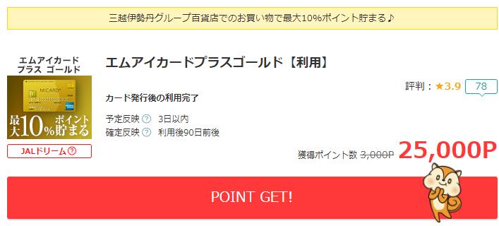 f:id:hirohito6001:20190909225824p:plain