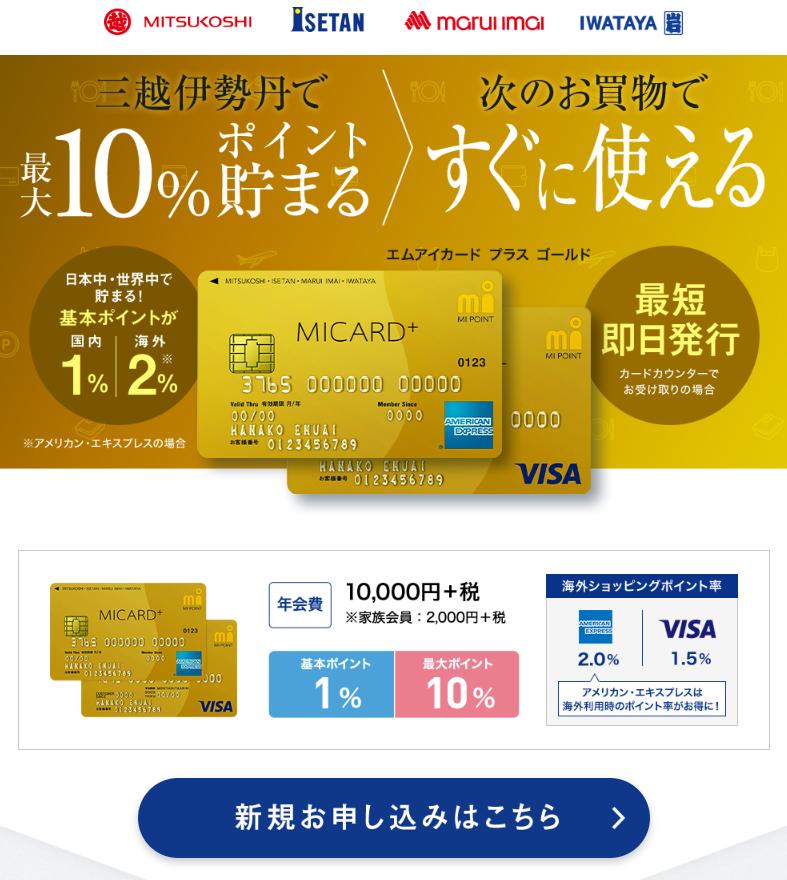 f:id:hirohito6001:20190909233335p:plain