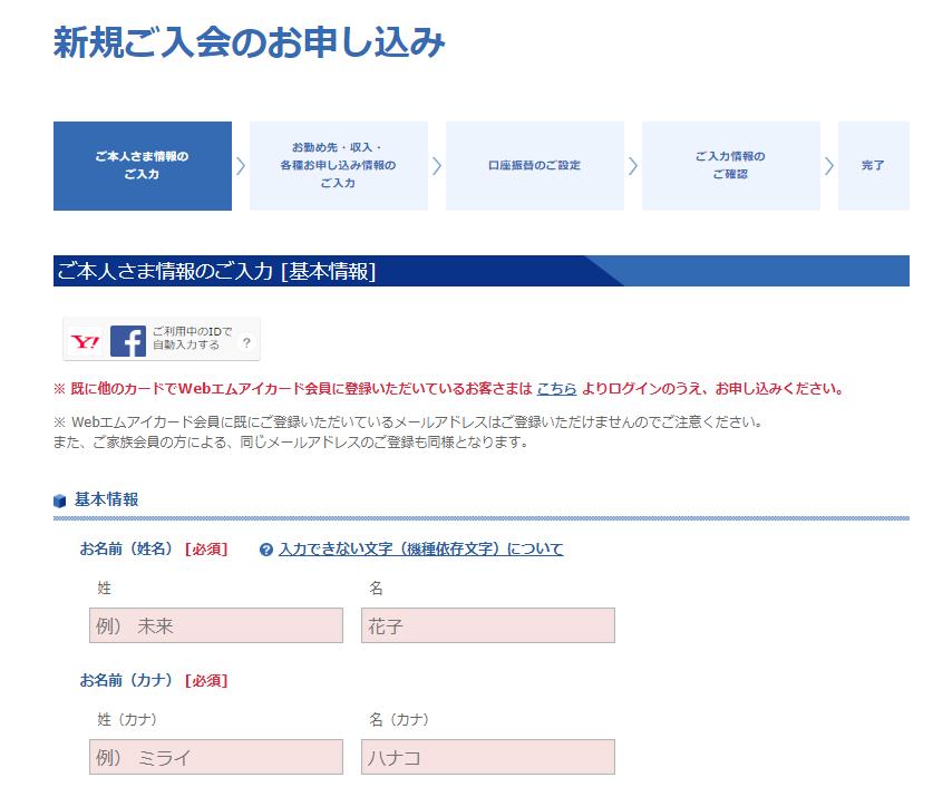 f:id:hirohito6001:20190909234523p:plain