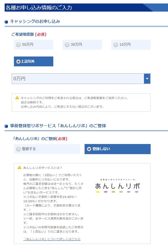f:id:hirohito6001:20190909235721p:plain