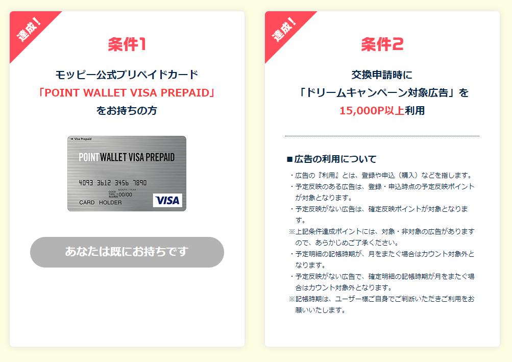 f:id:hirohito6001:20190910001340p:plain