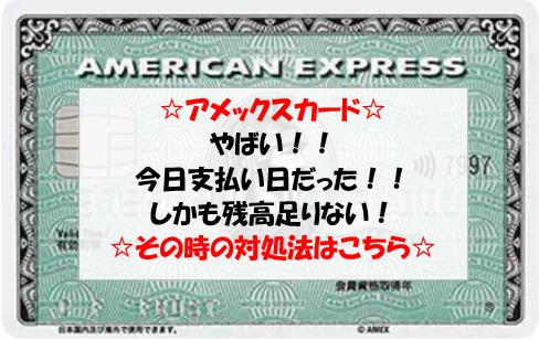 f:id:hirohito6001:20190911182446p:plain