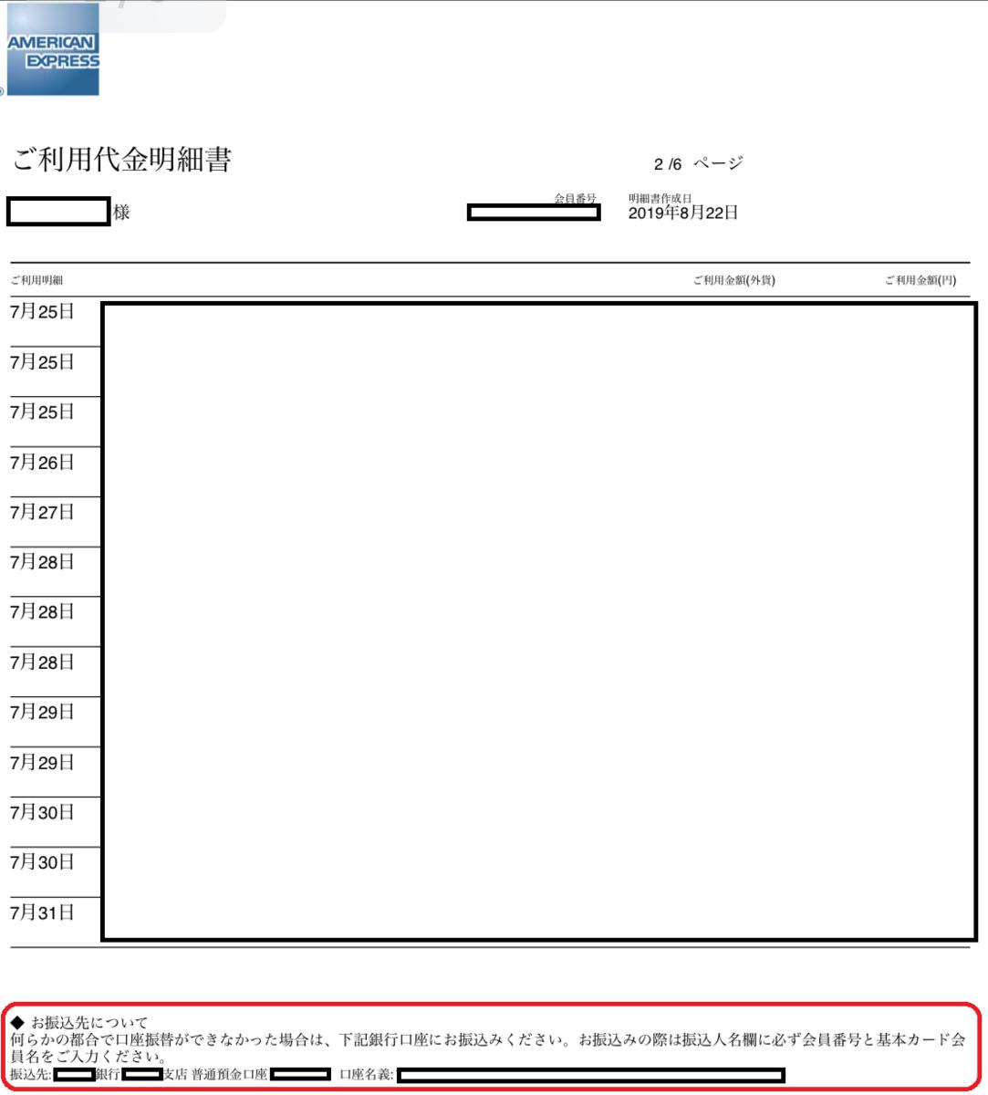 f:id:hirohito6001:20190911210032p:plain