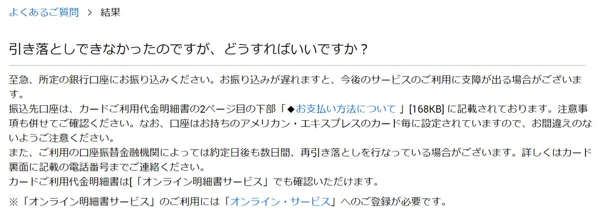 f:id:hirohito6001:20190911210648p:plain