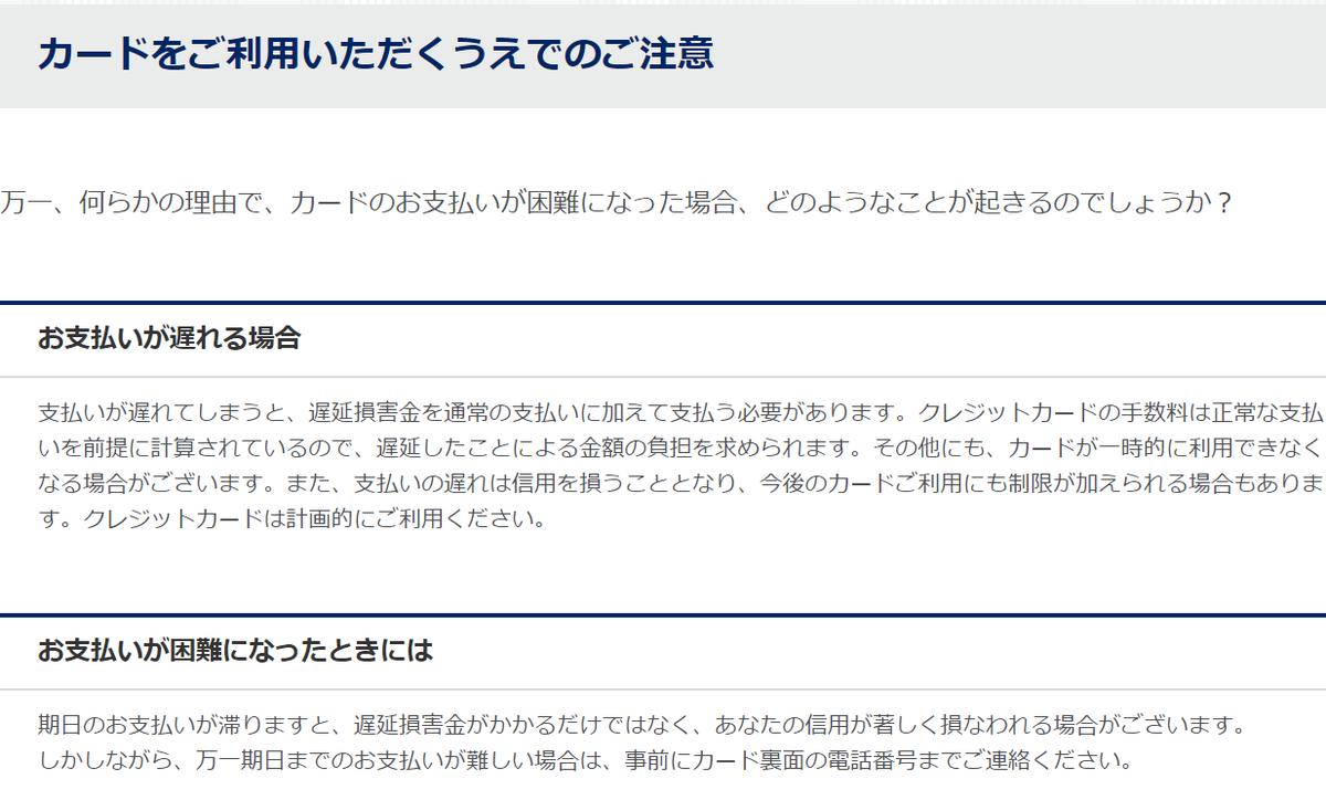 f:id:hirohito6001:20190911211310p:plain