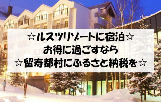 f:id:hirohito6001:20190918201310p:plain