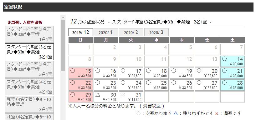 f:id:hirohito6001:20190919193521p:plain