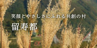 f:id:hirohito6001:20190919195314p:plain
