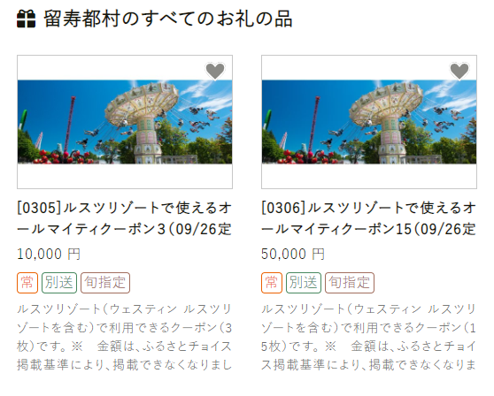 f:id:hirohito6001:20190919205829p:plain