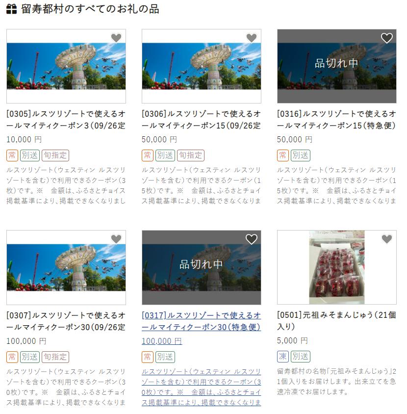 f:id:hirohito6001:20190919211247p:plain