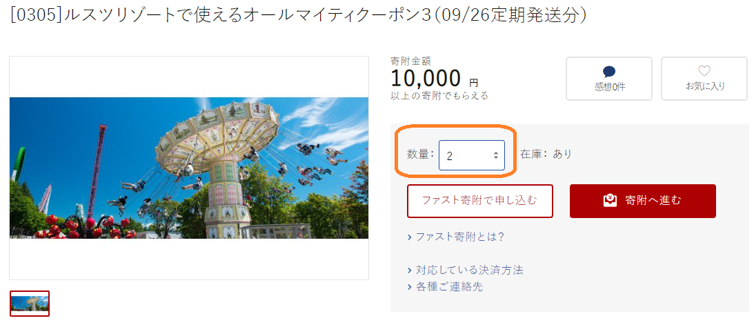 f:id:hirohito6001:20190919211731p:plain