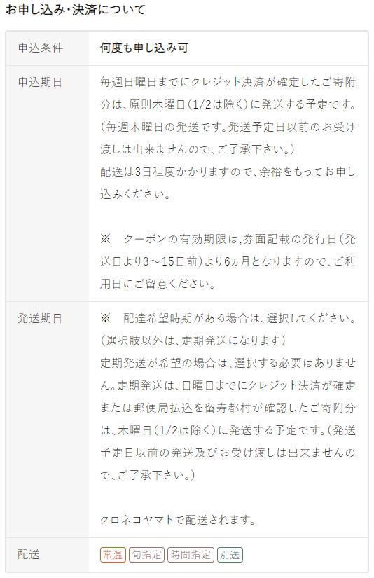 f:id:hirohito6001:20190919211908p:plain
