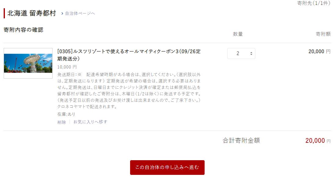 f:id:hirohito6001:20190919212143p:plain