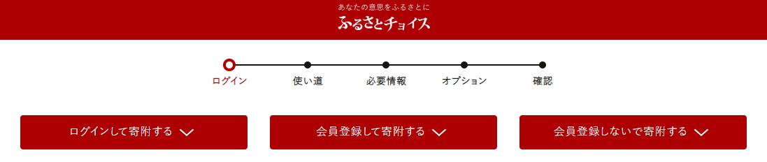 f:id:hirohito6001:20190919212403p:plain