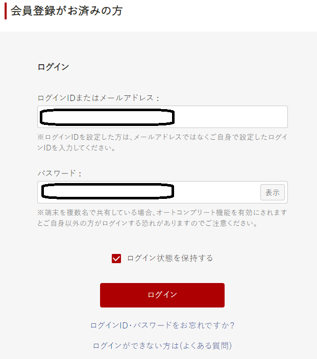 f:id:hirohito6001:20190919212945p:plain