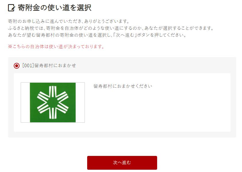 f:id:hirohito6001:20190919213115p:plain
