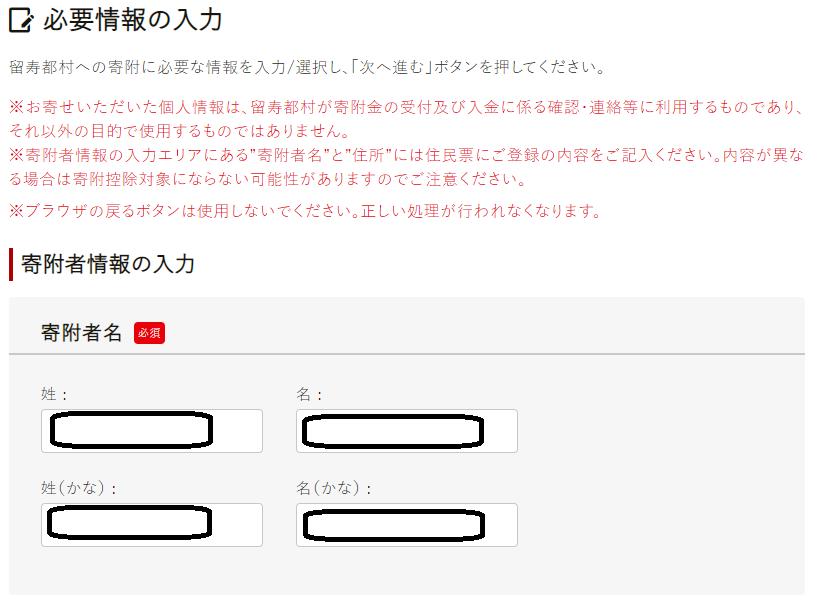 f:id:hirohito6001:20190919213406p:plain