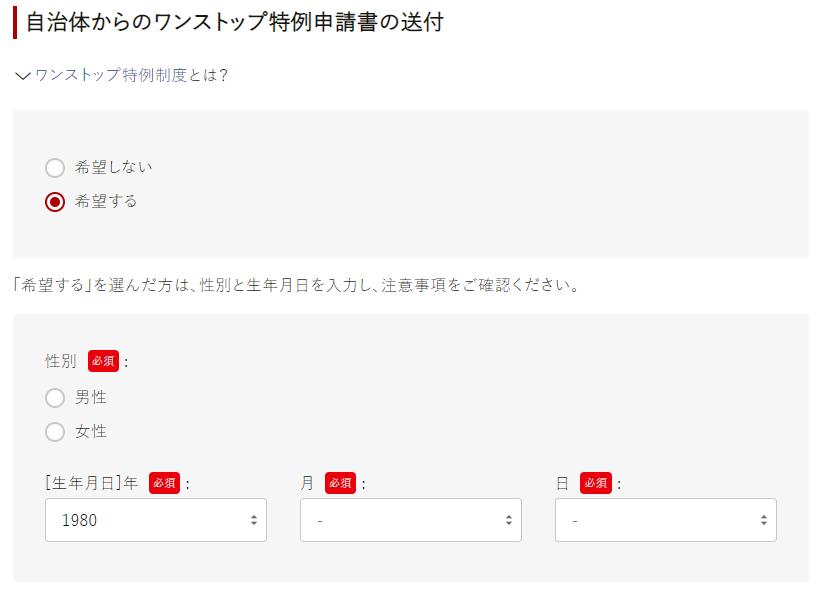 f:id:hirohito6001:20190919214337p:plain