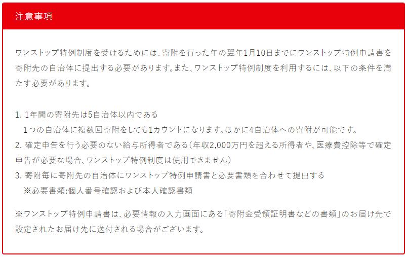 f:id:hirohito6001:20190919214754p:plain