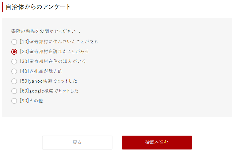 f:id:hirohito6001:20190919215010p:plain