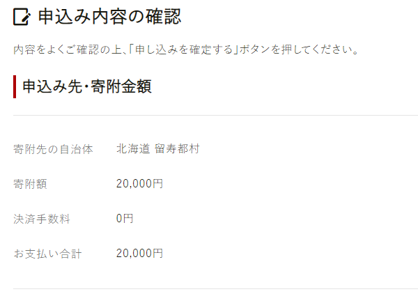 f:id:hirohito6001:20190919215114p:plain