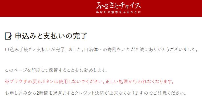f:id:hirohito6001:20190919215456p:plain