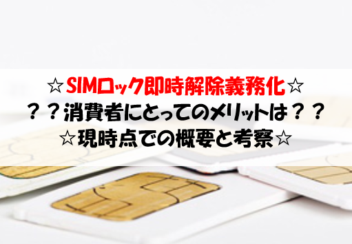f:id:hirohito6001:20190922114931p:plain