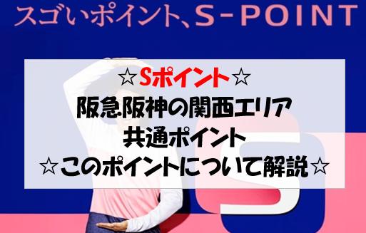 f:id:hirohito6001:20190923094153p:plain