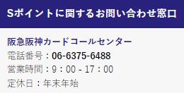 f:id:hirohito6001:20190923182611p:plain