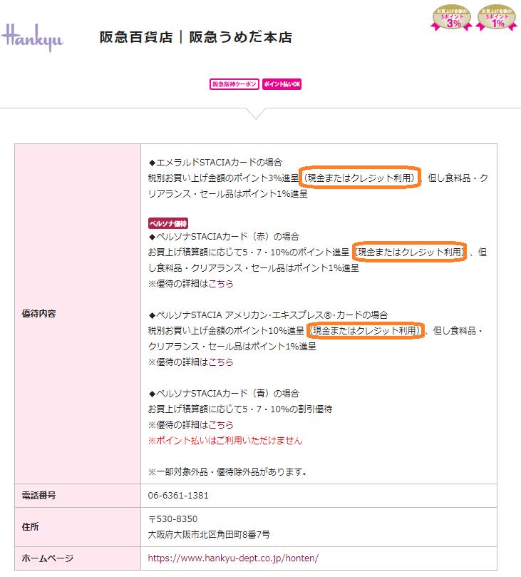 f:id:hirohito6001:20190923192853p:plain