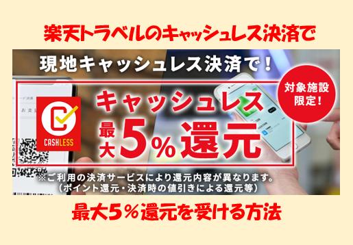 f:id:hirohito6001:20190930215053p:plain