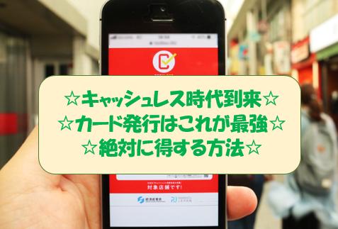 f:id:hirohito6001:20191002195718p:plain