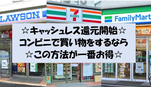 f:id:hirohito6001:20191003212554p:plain