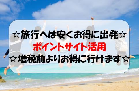 f:id:hirohito6001:20191005161346p:plain