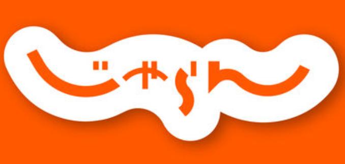 f:id:hirohito6001:20191005165859p:plain