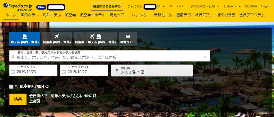 f:id:hirohito6001:20191005171831p:plain