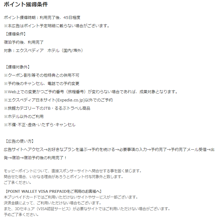 f:id:hirohito6001:20191005193920p:plain