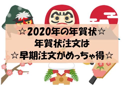 f:id:hirohito6001:20191007073718p:plain