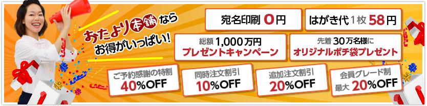 f:id:hirohito6001:20191007094708p:plain