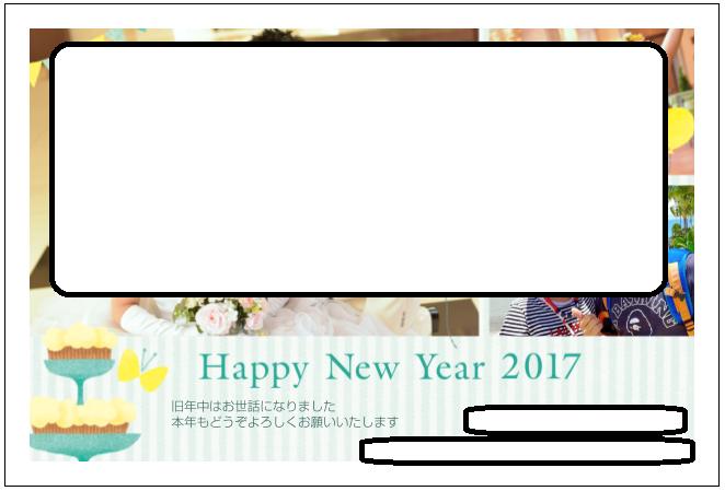 f:id:hirohito6001:20191007100511p:plain